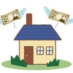 住宅ローンがまだ残っているけど売却したい場合の注意点